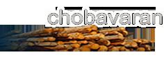 چوب آوران واردکننده چوب و تخته روسی،فروش انواع چوب و تخته روسی