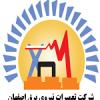 تعمیرات نیروی برق اصفهان